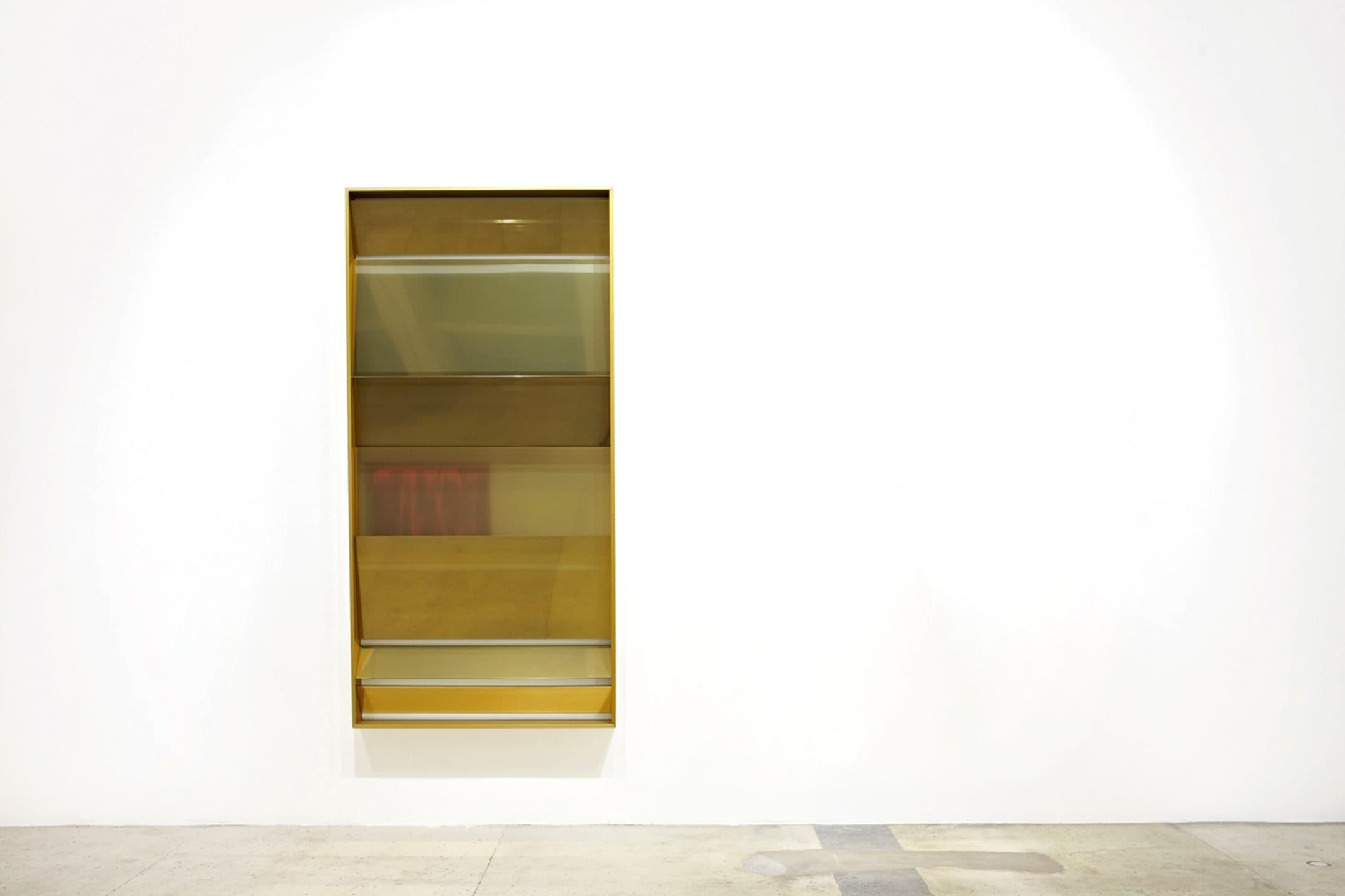 SLIDER-1106, 2011