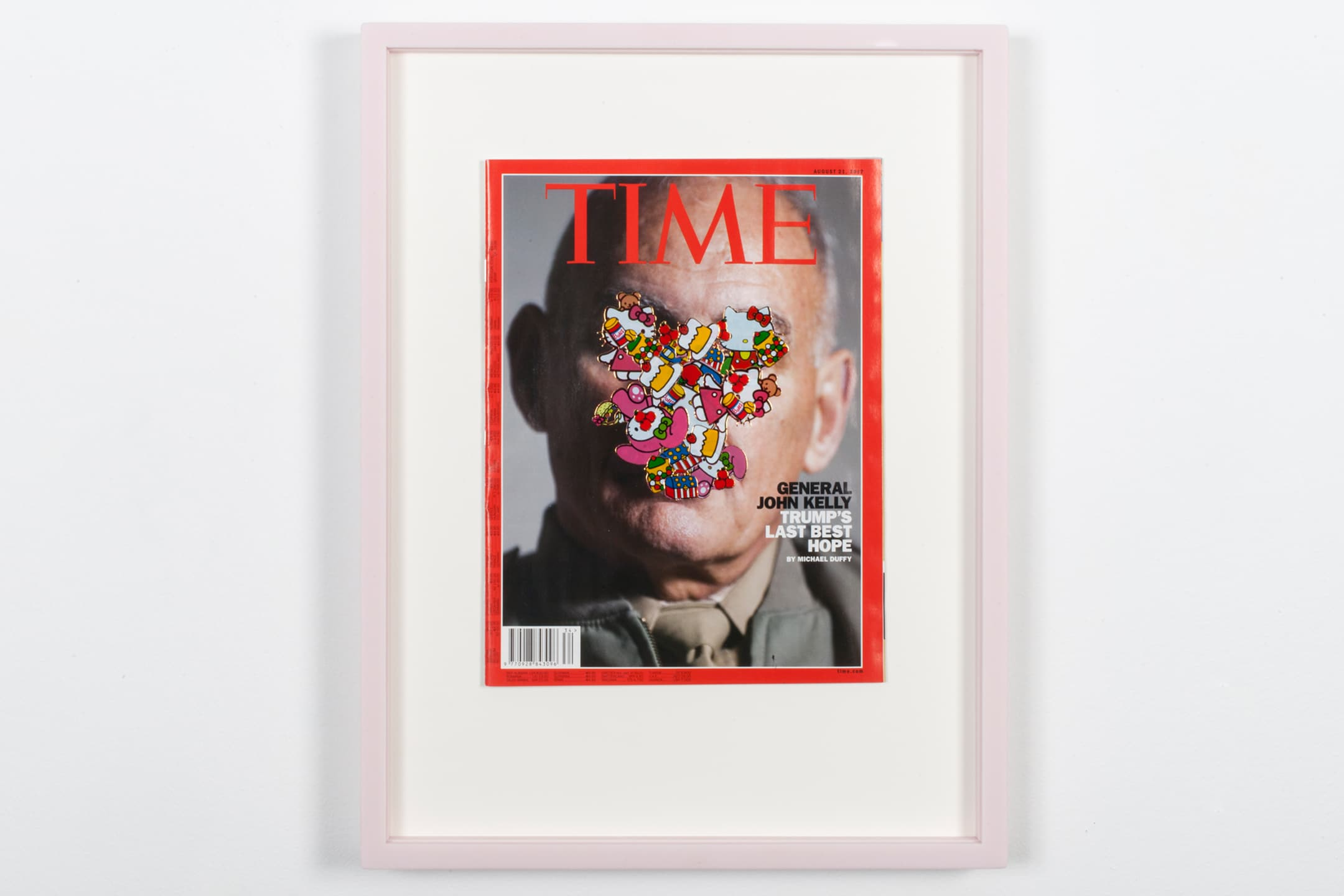 :mentalKLINIK, work, SOME TIME 1701, 2017