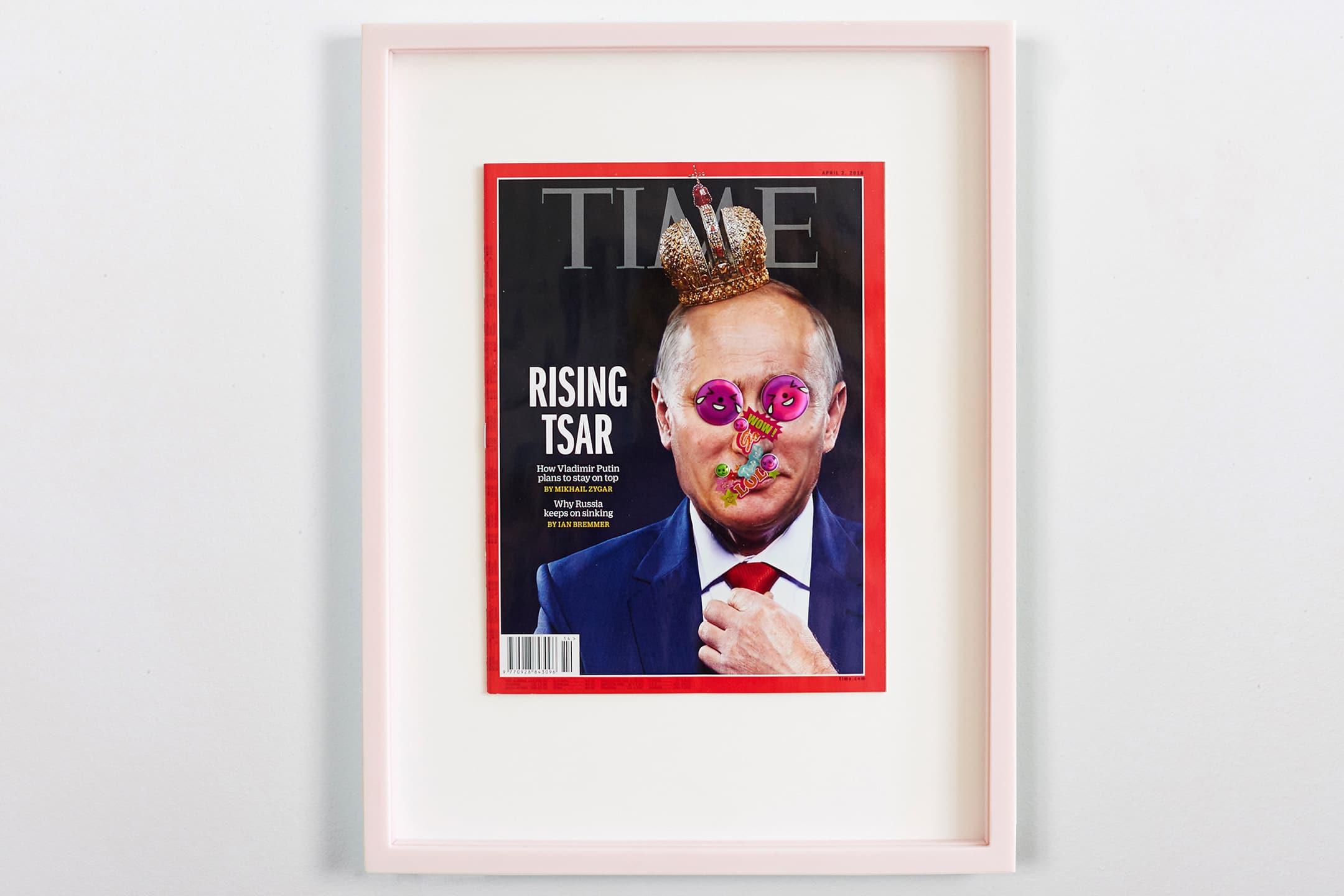 :mentalKLINIK, works, SOME TIME 1804, 2018